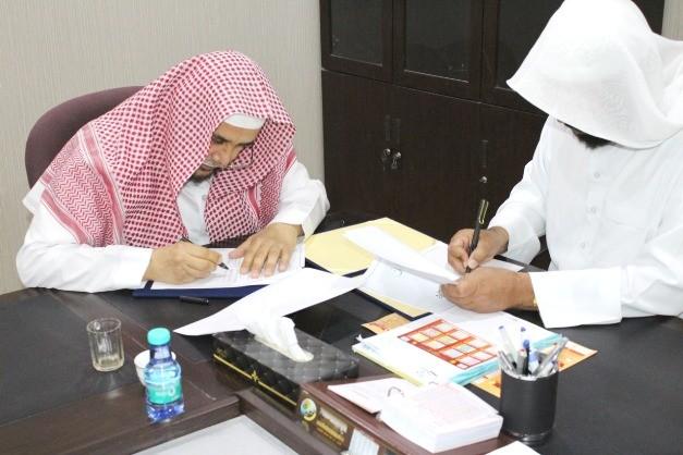 توقيع مذكرة تفاهم مع جمعية تآلف بعنيزة